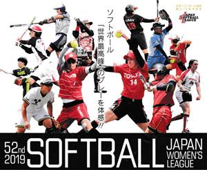 ボール 機構 ソフト 日本